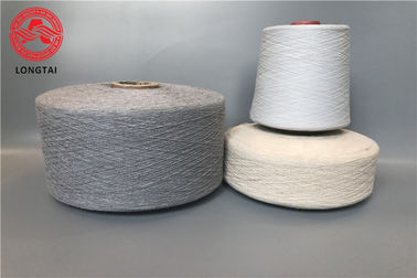 100% Virgin Cotton Core Spun Sewing Thread Yarn For Durability , Chemical Resistant