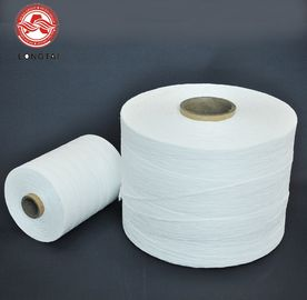 PP Polypropylene Fibrillated Cable Filler Yarn/Twisted Filler Yarn